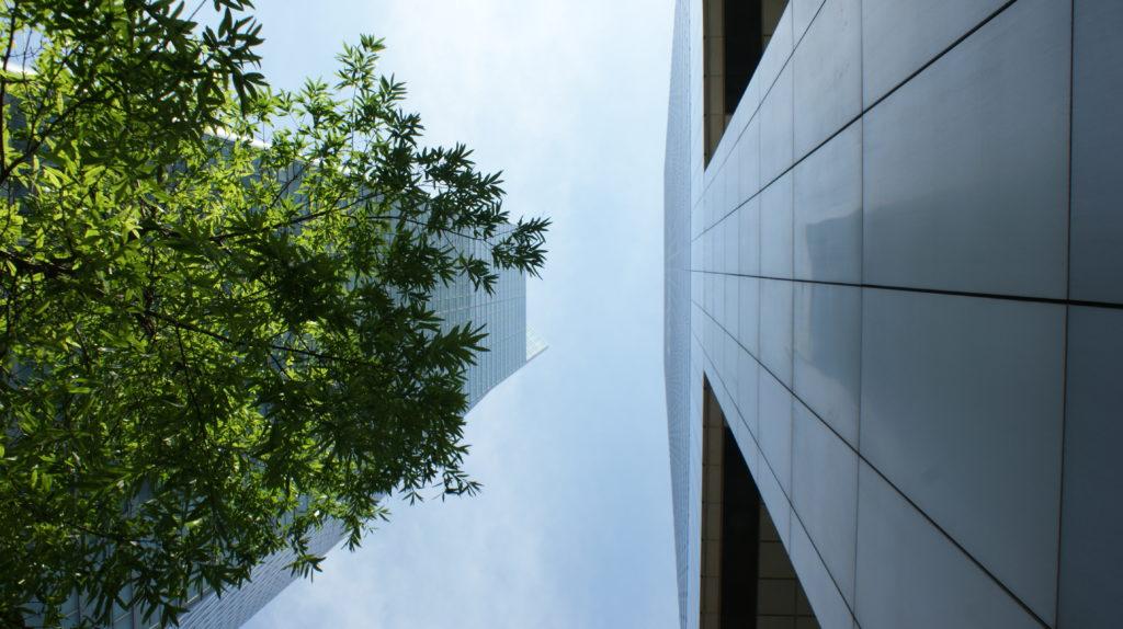 Citi Corp Sony Building