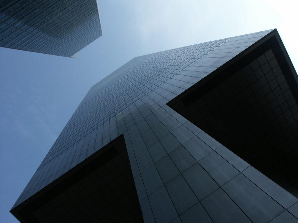 Citi Corp Building